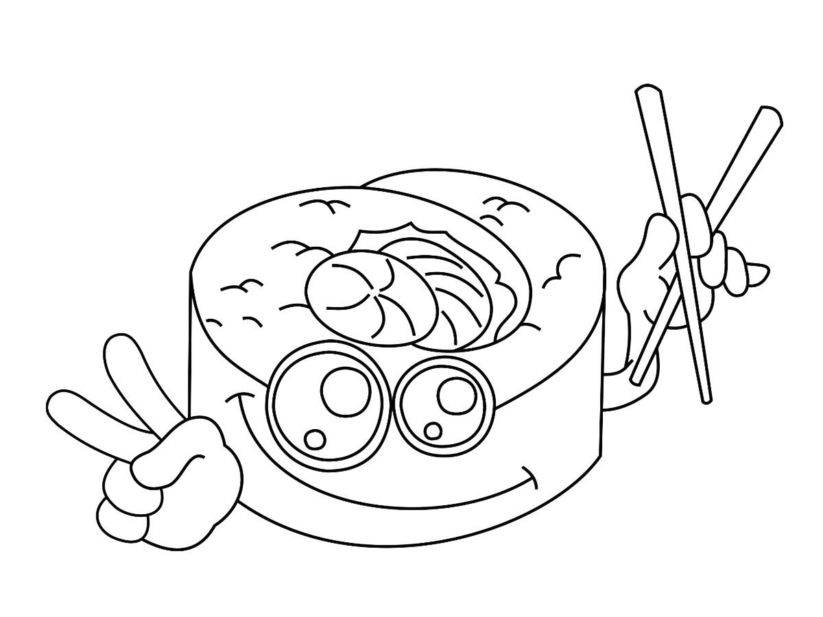 Coloriage Kawaii Nourriture 15 Dessins Imprimer Avec tout Coloriage A Imprimer Kawaii