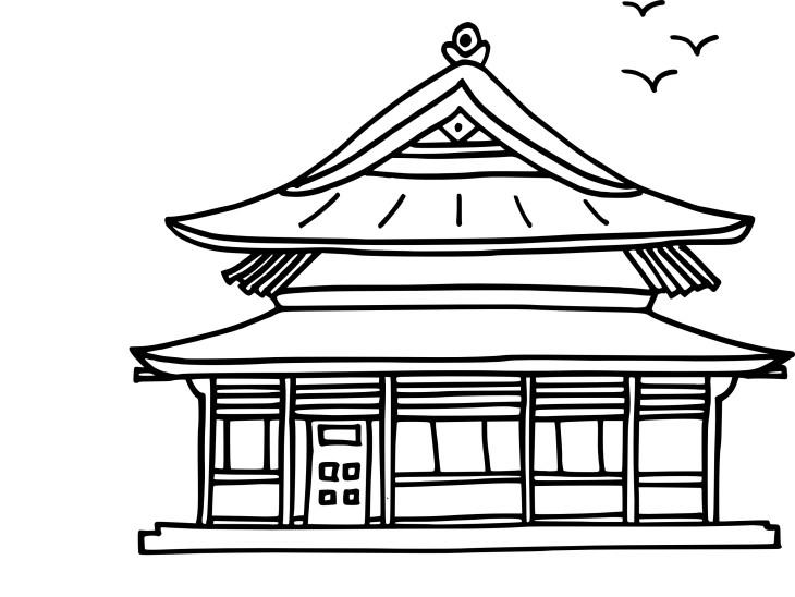 Coloriage Maison Chinoise À Imprimer tout Dessin De Maison Facile