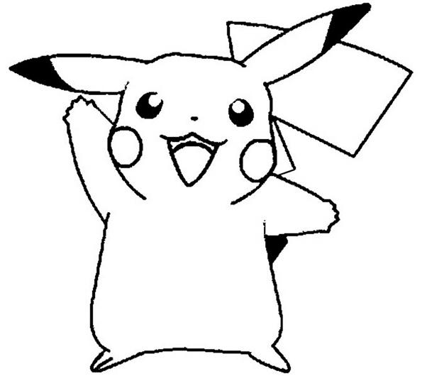 Coloriage Pokemon Salameche encequiconcerne Coloriage Pokemon Salameche Imprimer