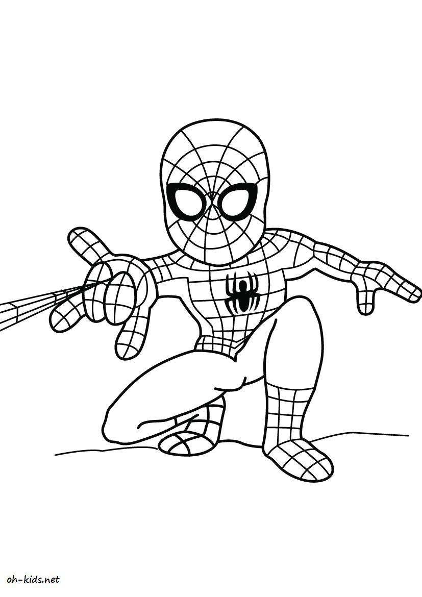 Coloriage Spiderman - Oh Kids Fr pour Coloriage De Spiderman