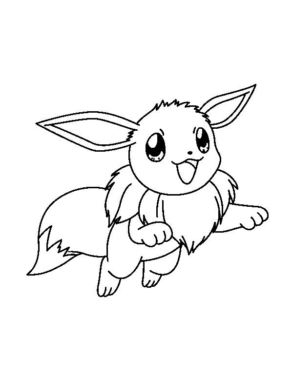 Coloriage204: Coloriage Pokemon Evoli serapportantà Noctali Pokemone Coloriage
