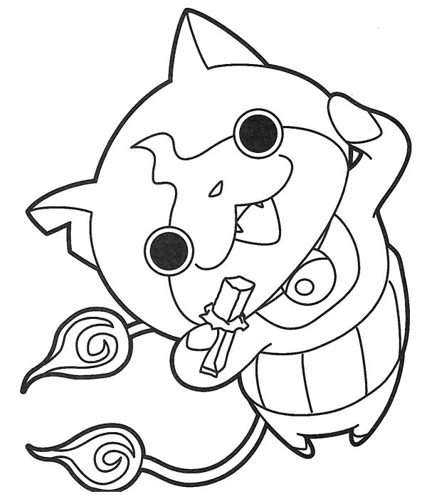 Coloriages Yo-Kai Watch Et Dessins À Imprimer pour Dessin A Colorier