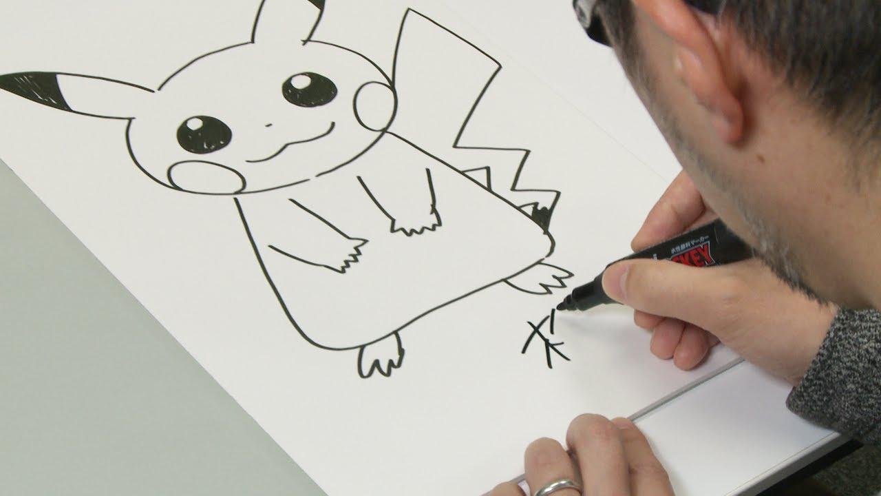 Comment Dessiner Pikachu Avec Ken Sugimori, Le Directeur tout Modele De Pokemon A Dessiner
