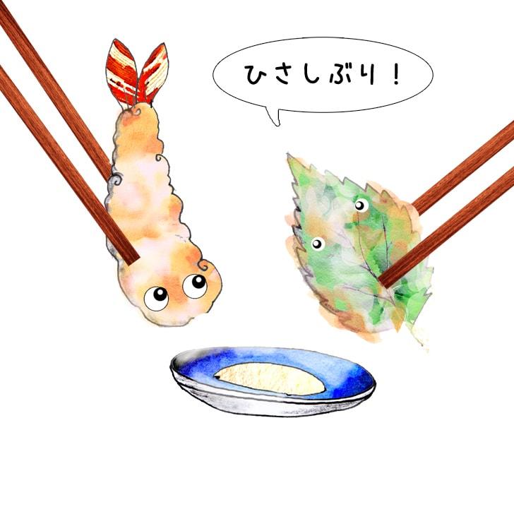 """Comment Dire """"Salut"""" Et """"Salut Tout Le Monde"""" En Japonais tout Bonjour En Japonais"""