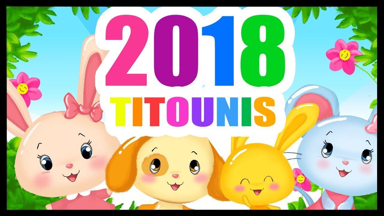 Comptines Et Chansons 2018 - Compilation Pour Les Petits pour Les Chansons Pour Les Petit Gratuit