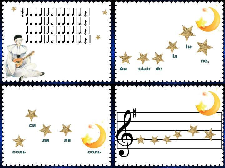 Creative Solfege - Креативное Сольфеджио: Au Clair De La tout Au Clair De La Lune Lyrics