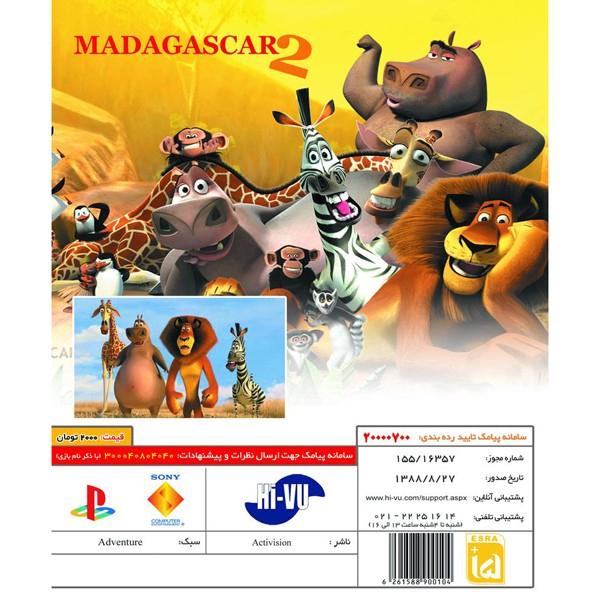 بازی Ps2 ماداگاسکار 2 - (Madagascar 2)-قیمت و خرید|فروشگاه dedans Madagascar 2 Argue 1/2
