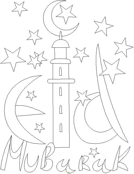 Dessin Coloriage Musulmane - Ohbq avec Coloriage Ramadan Imprimer