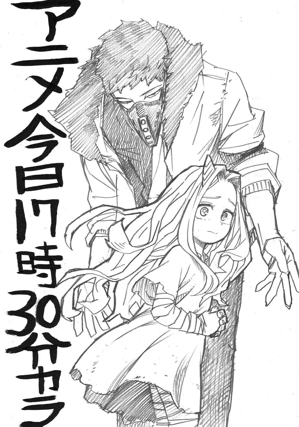 #Dessin Kohei Horikoshi #Mangaka #Myheroacademia | Dessin pour Coloriage My Hero Academia A Imprimer