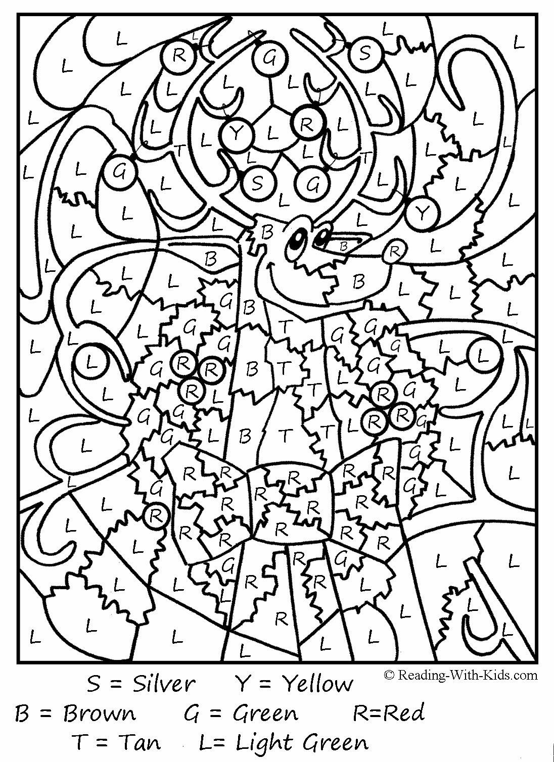 Dessins Gratuits À Colorier - Coloriage Magique Cp À Imprimer intérieur Des Coloriage