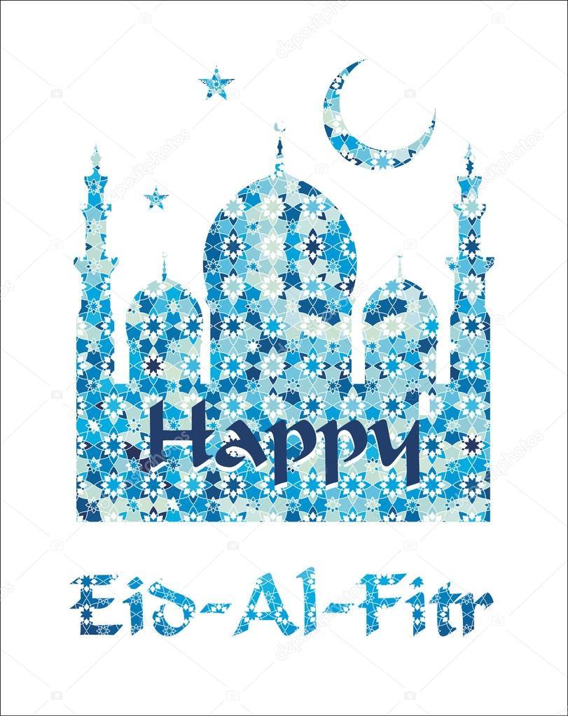 Eid Al Fitr — Vetores De Stock © Nadezda_Grapes #58288893 avec Coloriage Aid El Fitr