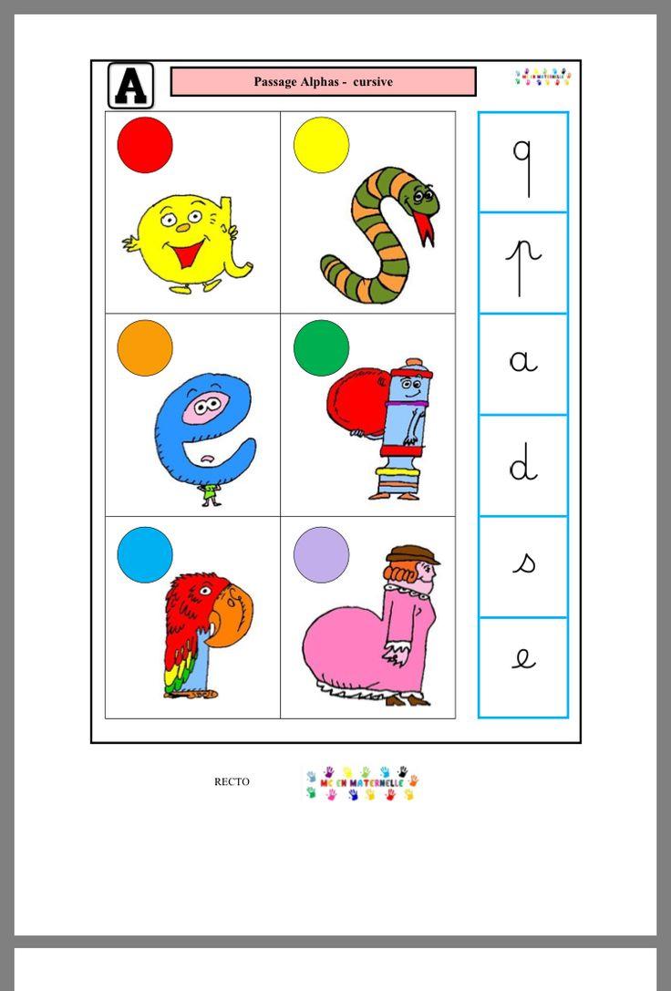 Épinglé Par Ibouja Sur Alphabet | Alphas, Logico destiné Fiche Logico ? Imprimer