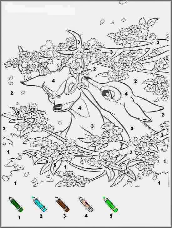 Feuille Coloriage A Imprimer | Liberate serapportantà Feuille De Coloriage À Imprimer