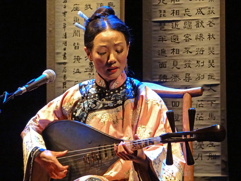 File:concert De Musique Chinoise Nanguan (Auditorium Du concernant Musicien Wikipedia