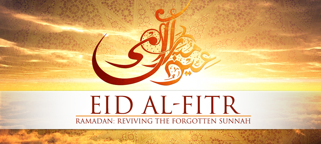 Id Al Fitr (Eid Al-Fitr 2016) Date Images Greetings & Text dedans Coloriage Aid El Fitr