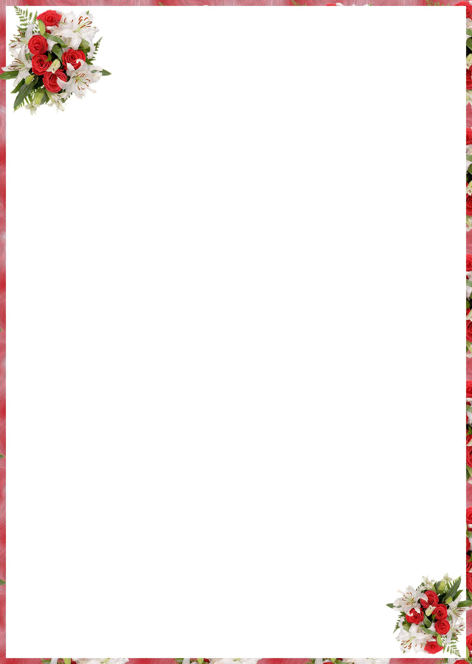 Image Papier À Lettre Noel À Imprimer Gratuitement destiné Papier A Lettre Noel