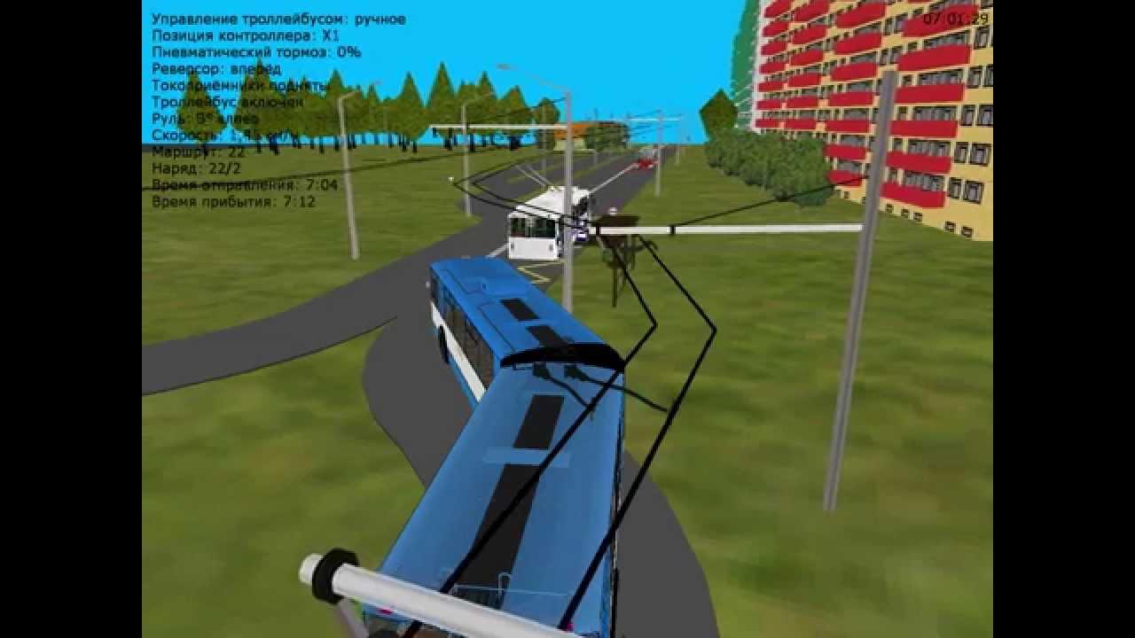 (Jeux Gratuit) Simtr Jeux De Bus Telecharge Déscription encequiconcerne Jeux De Superman Gratuit