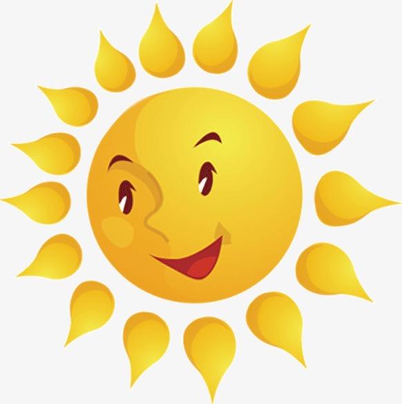 Joli Dessin Du Soleil Dessin Mignon Le Soleil Image Png pour Dessin Soleil Gratuit