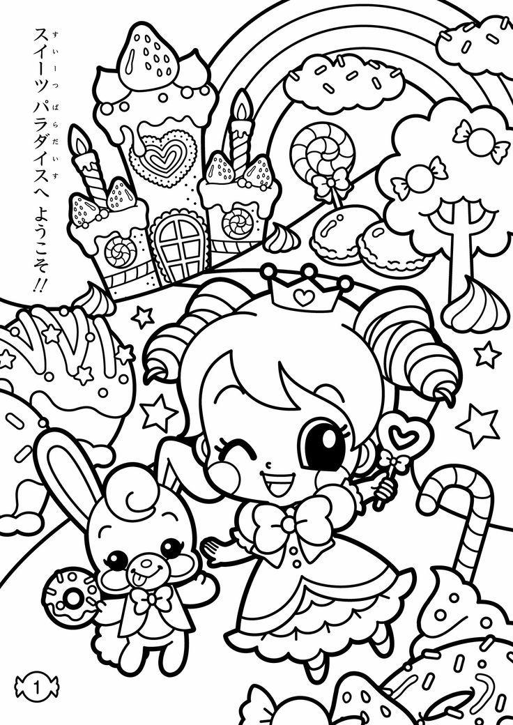 Kawaii Coloring Pages - Coloringtop | Cute Coloring destiné Coloriages