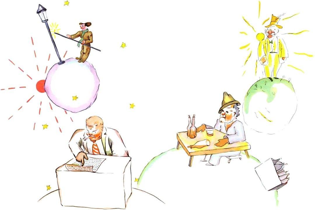Le Petit Prince 5 | Ce2 Cm1 | Pinterest | Cm1, Lecture Et à Lecture Suivie Petit Ogre Veut Apprendre ? Lire