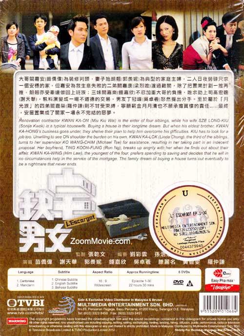L'Escargot (Dvd) (2012) Hong Kong Drama | Ep: 1~30 End intérieur Oscar L Escargot