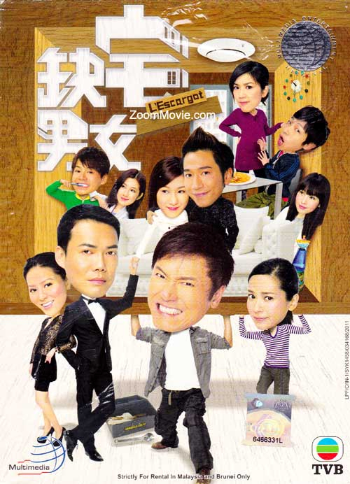 L'Escargot (Dvd) (2012) Hong Kong Drama | Ep: 1~30 End pour Oscar L Escargot