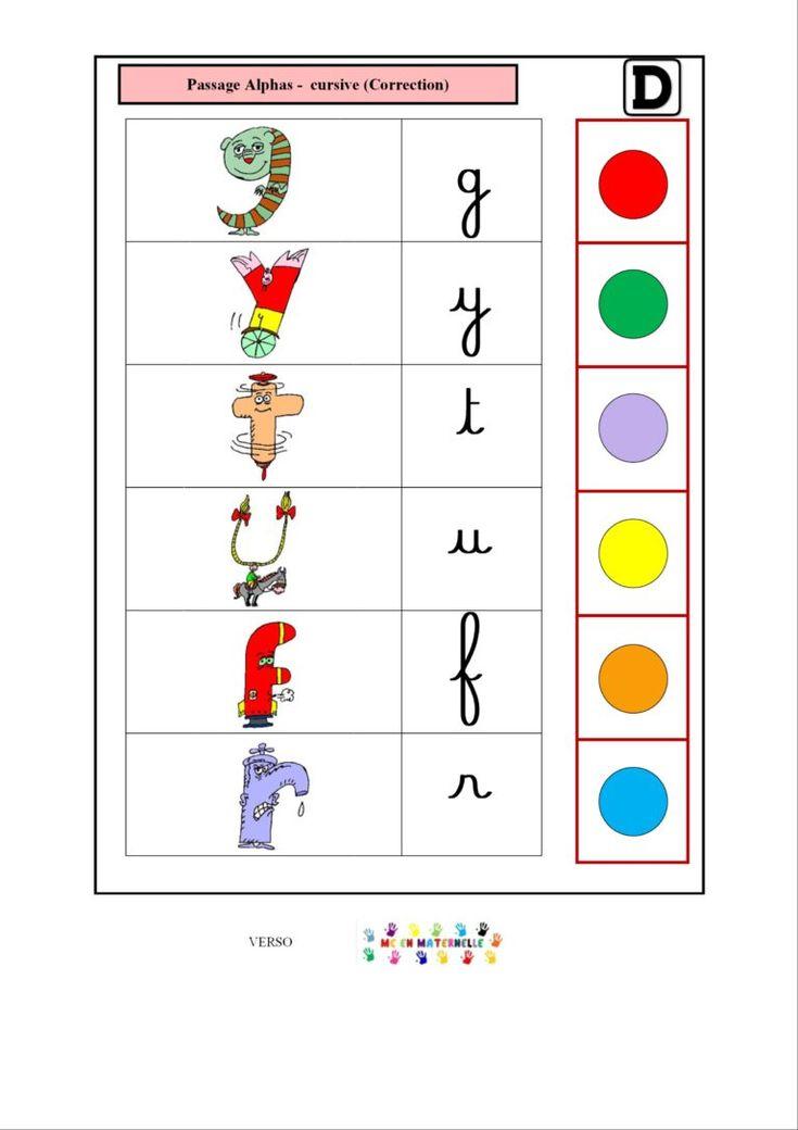 Logico Des Alphas : Passage Alphas – Cursive | Cursive tout Fiche Logico ? Imprimer