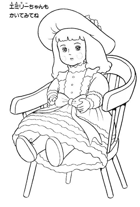 Lovely Sara - Immagini Da Colorare serapportantà Dessin Animé Princesse Sarah