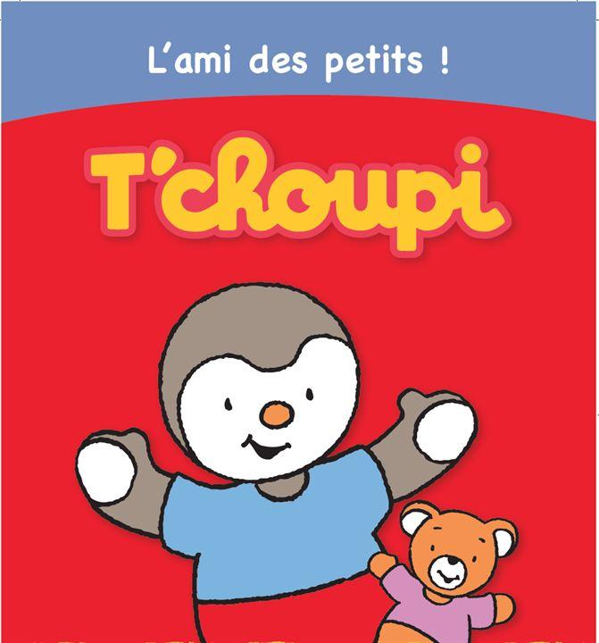 Photo De T'choupi À L'école ! - Saison 2 Inédite (Cgr avec T'Choupi ? L'?Cole