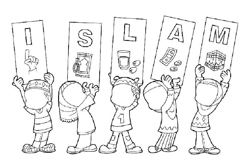 Piliers De L'Islam | Piliers De L'Islam, Coloriage Et à Coloriage Ramadan Imprimer