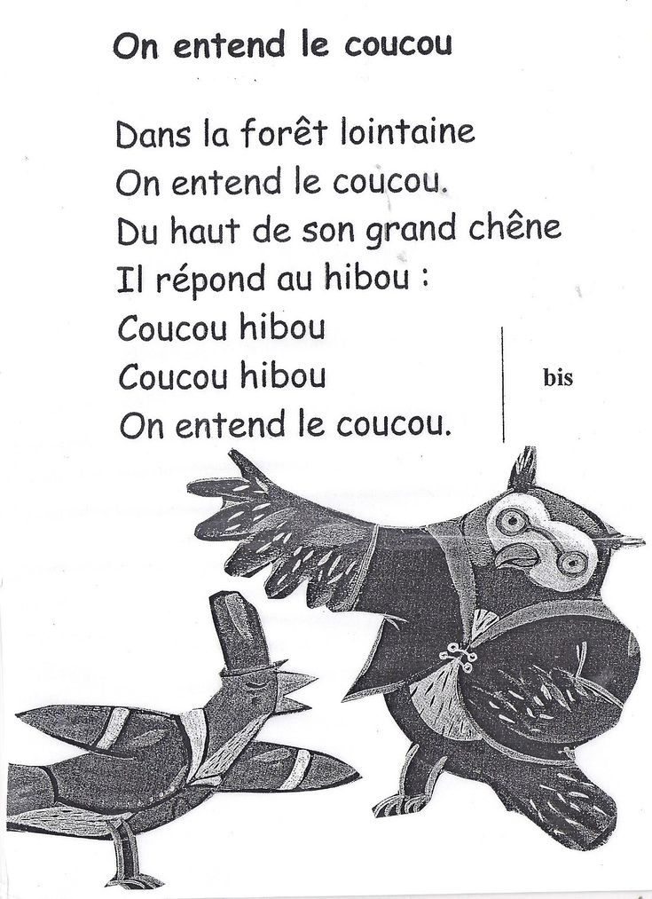 Pin By Lola.lolo On Comptines pour Coucou Hibou Chanson