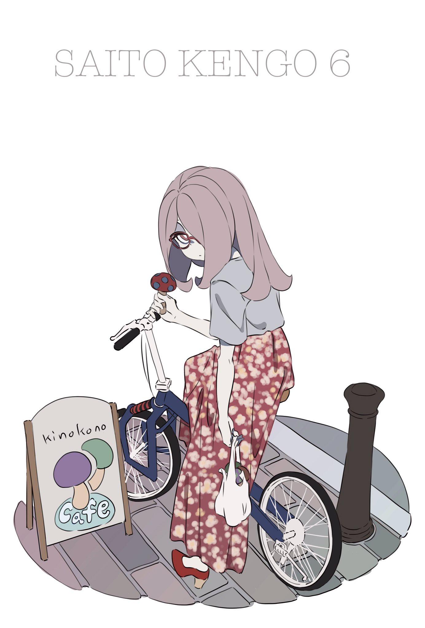 Pin De Rebecca Rossellini En リトルウィッチアカデミア Little Witch intérieur Manga Kawaii Chlo?