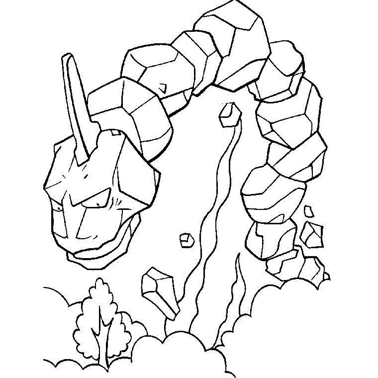 Pokemon Mega Onix Coloriage   Alma encequiconcerne Coloriag Pokemon