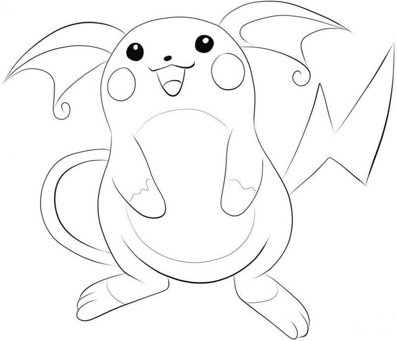 Coloriage Pokemon Raichu - GreatestColoringBook.com