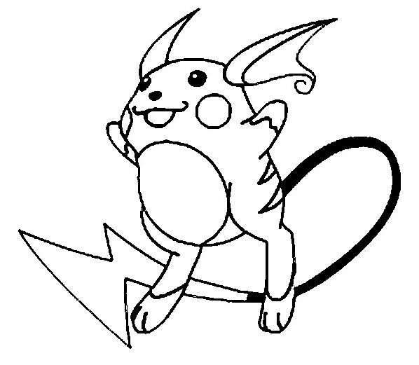 Raichu serapportantà Coloriage Pokemon Raichu