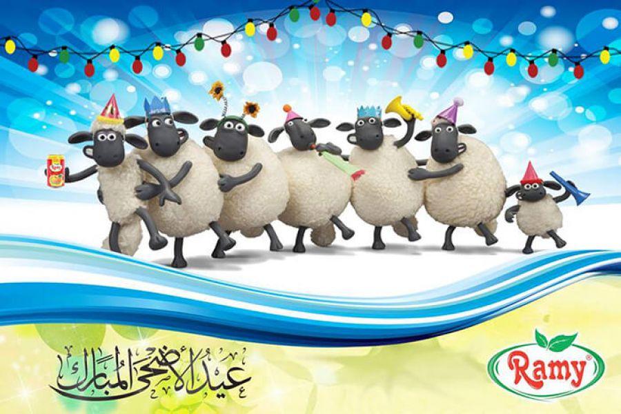 Ramy Food - Ramy Souhaite Un «Aïd El-Adha Moubarak 2016 tout Coloriage Aid El Fitr