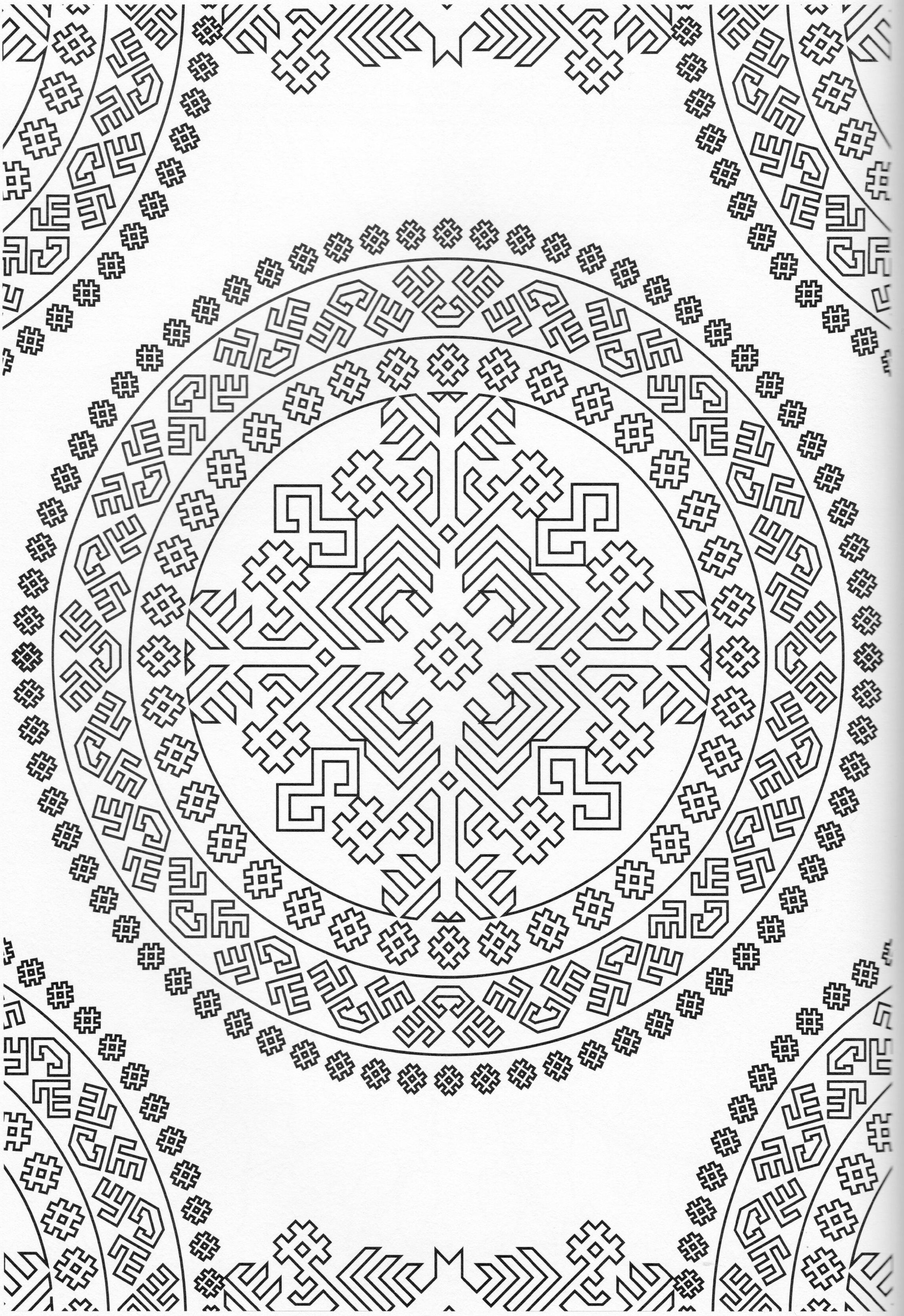 Scandinavian Coloring Book Pg 26 | Mandala Coloring Pages concernant 100 Greatest Mandala Coloring Book: