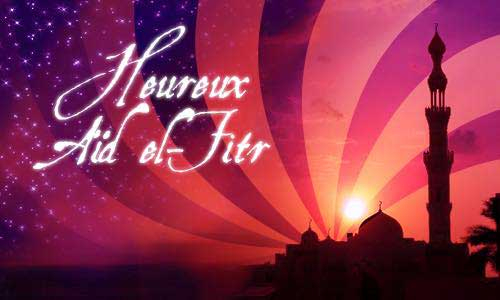 Sirius: L'Aid El-Fitr Sera Célébré Le Mercredi 05 Juin encequiconcerne Coloriage Aid El Fitr