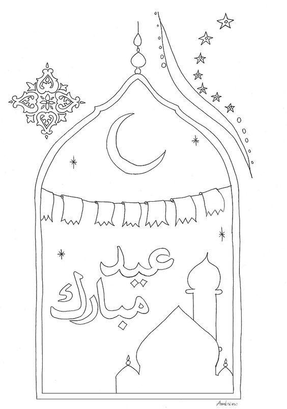 Spécial Ramadan | Eid Mubark, Ramadan Et Décorations Eid dedans Coloriage Ramadan Imprimer