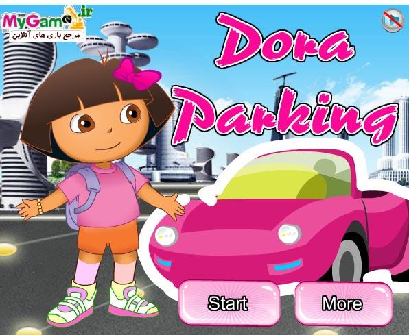 Télécharger Gratuitement Le Jeu Flash: Parking Par Dora intérieur Jeu De Dora Gratuit