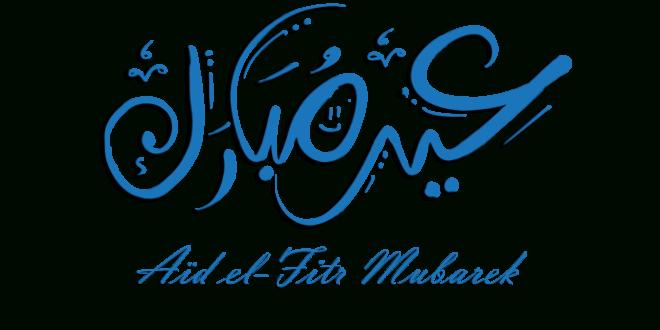 Voici Les Pays Musulmans Qui Fêtent L'Aïd Al-Fitr Mardi 4 dedans Coloriage Aid El Fitr